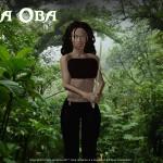 Cacica Oba Promo Image copy