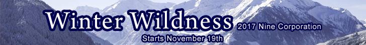 WinterWildness2017-worldbanner0 copy